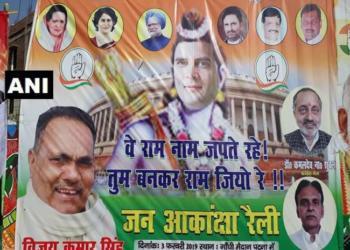 राहुल गांधी पटना कांग्रेस