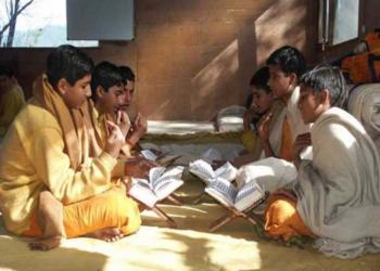 वैदिक शिक्षा भारतीय शिक्षा बोर्ड सरकार