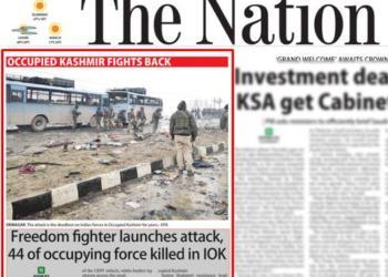 पाकिस्तान मीडिया आतंकी