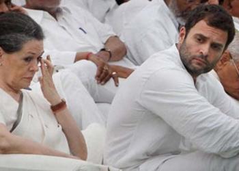 बिहार राजद कांग्रेस