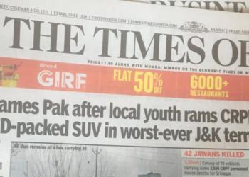 टाइम्स ऑफ इंडिया आतंकी पाकिस्तान