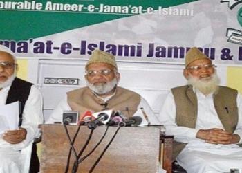 जमात-ए-इस्लामी जम्मू कश्मीर