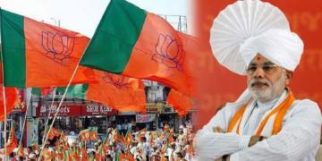 मोदी एनडीए कांग्रेस बीजेपी