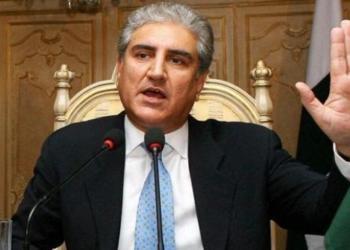 पाकिस्तान विदेश मंत्री कुरैशी