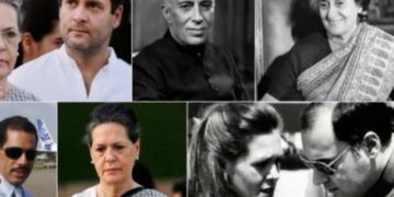 राहुल गांधी भ्रष्टाचार