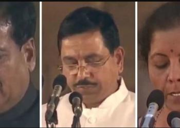 मोदी कैबिनेट कर्नाटक