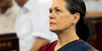 सोनिया गांधी कांग्रेस