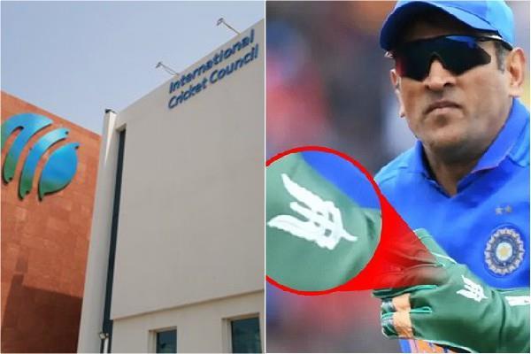 बीसीसीआई आईसीसी धोनी
