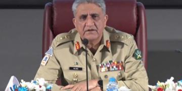पाकिस्तान रक्षा बजट