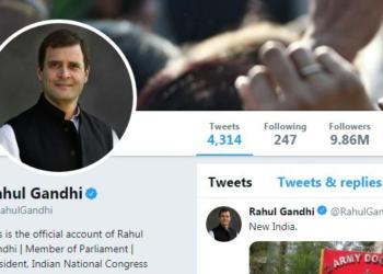 राहुल गांधी निखिल अल्वा
