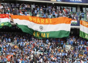 विश्व कप भारत आर्मी