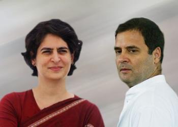 प्रियंका गांधी वाड्रा कांग्रेस पार्टी