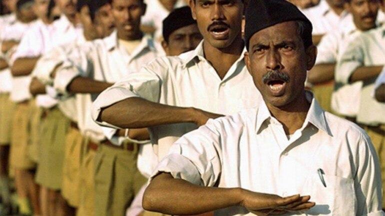 नागपुर यूनिवर्सिटी आरएसएस